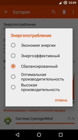 Как выбрать: обзор смартфонов Wileyfox Swift 2 и Wileyfox Swift 2 Plus