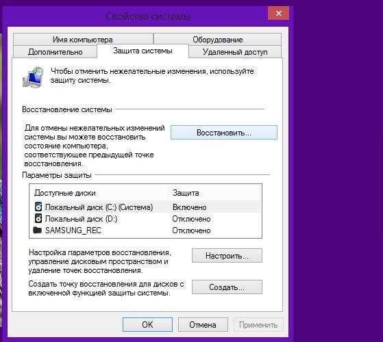 Как сделать видимыми скрытые файлы и папки в Windows 8