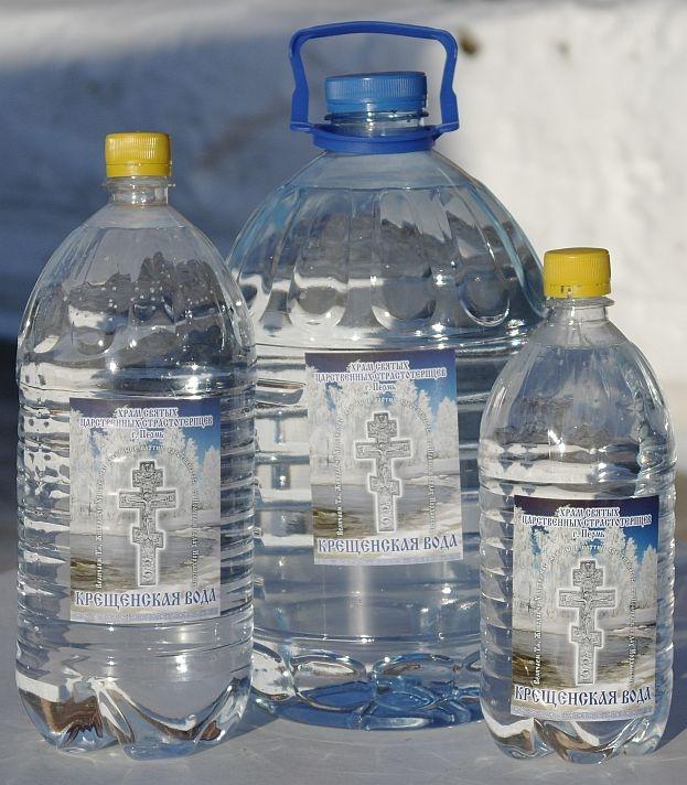 Как правильно набирать и хранить Крещенскую воду?
