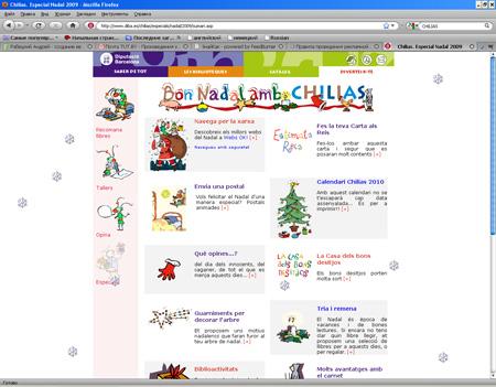 Как создаются web-ресурсы детских и школьных библиотек