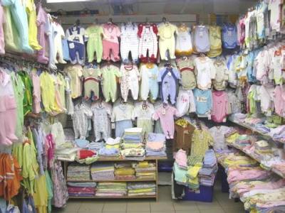интернет магазин секонд хенд детской одежды москва