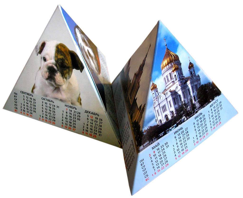 """Календарь  """"треугольник """" Настольный вид календарей, имеет объемную форму в виде пирамиды..."""
