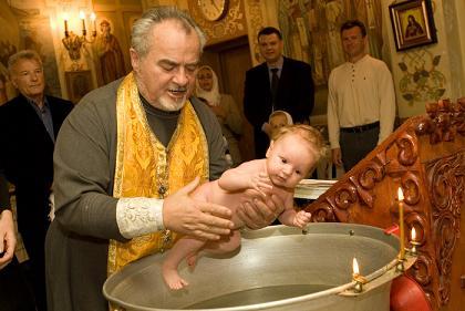 Как подготовиться к крещению младенца.