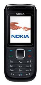 Как выбрать мобильный телефон для пенсионера?