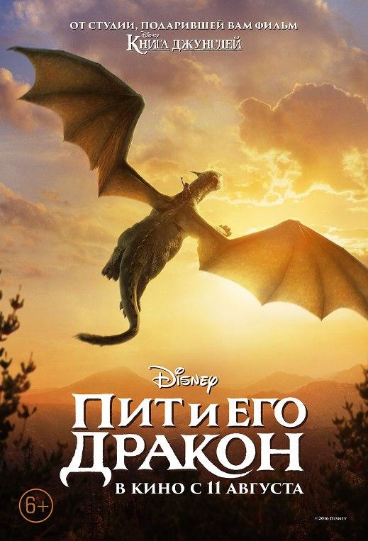 Как выбрать, какой фильм посмотреть: премьеры августа 2016