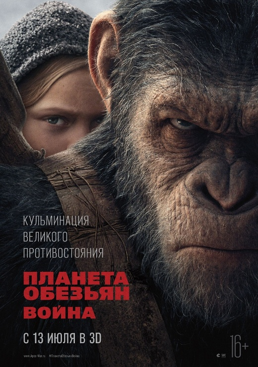 Как выбрать, какой фильм посмотреть: премьеры июля 2017