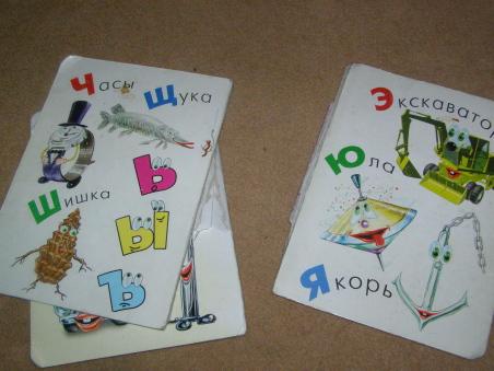 Как починить детскую книгу?
