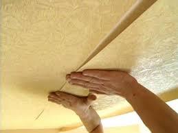 Как оклеить потолок обоями!