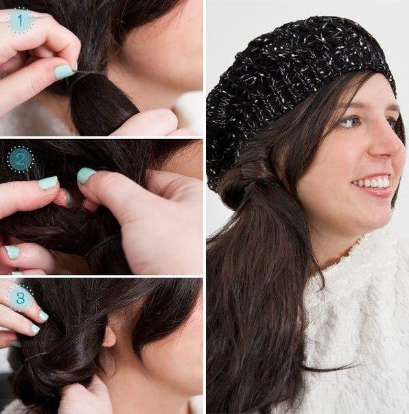 Как сохранить зимой прическу под шапкой?