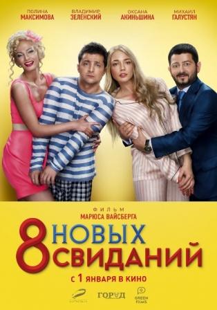 Как выбрать, какой фильм посмотреть: премьеры января 2015