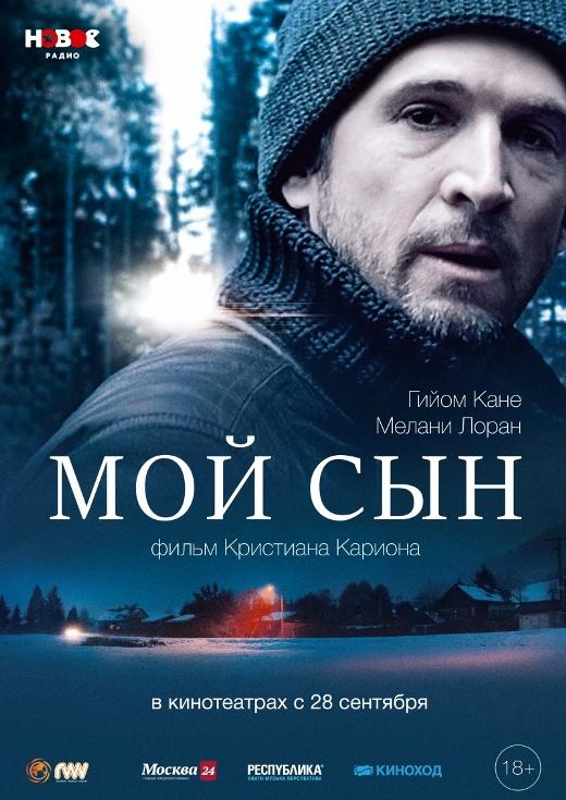 Как выбрать, какой фильм посмотреть: премьеры сентября 2017