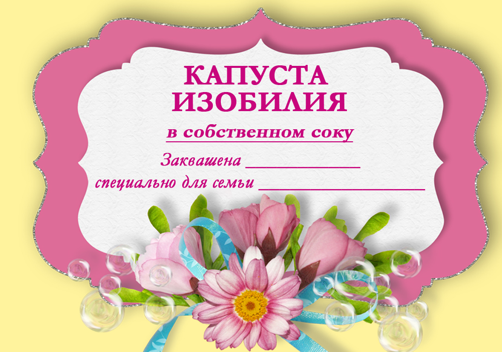 Поздравление с днем рождения женщине по имени наташа 26