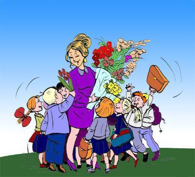 Признание учителя – это еще один фактор, оказывающий воздействие на уровень его морального состояния