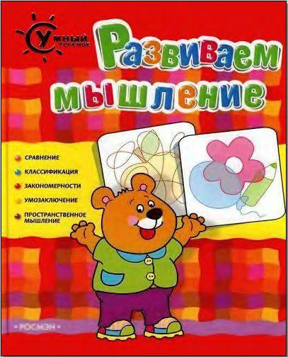 Как сделать открытку ребенок о 3 лет
