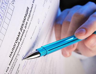 Как юридически верно оформить ИП?