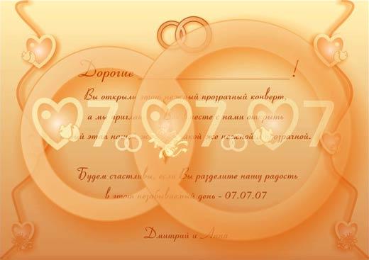 Календарь 2015 казахстан с праздниками распечатать