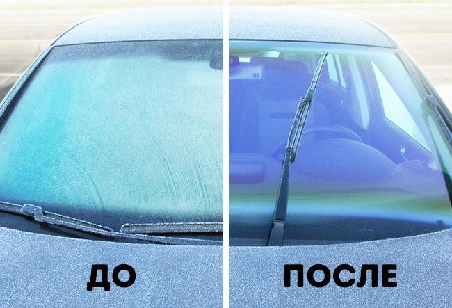 Как применить автолайфхаки в зимнее время года?