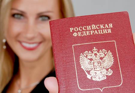 Как сфотографироваться на паспорт