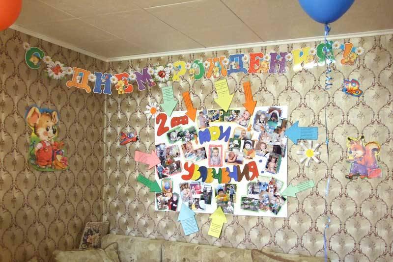 Как недорого организовать день рождения ребенку