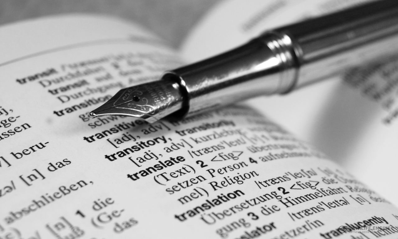 Как легализовать перевод документов?