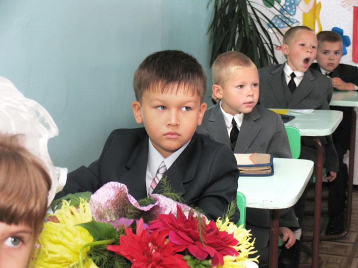 школьник первоклассник