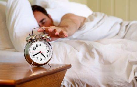Отдохните и выспитесь
