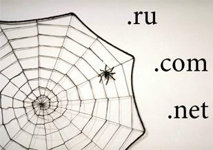 сеть паутина домены ru com net