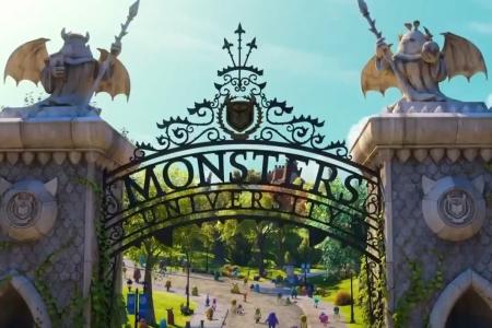 Ворота Университета монстров