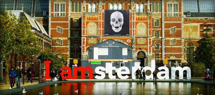 Как делается виза в Амстердам