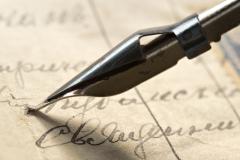 Как по почерку человека узнать о его характере?