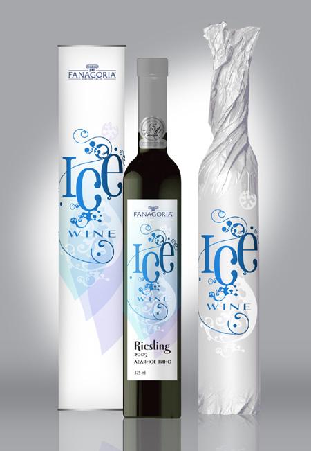 Лучшими сортами винограда для ледяного вина считаются рислинг и гевурцтраминер