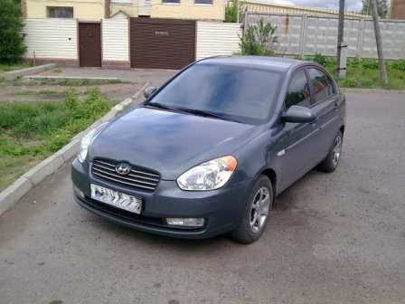Как купить бюджетный автомобиль за 250 тысяч рублей?