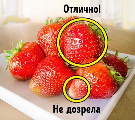 Как выбрать спелую и вкусную клубнику?