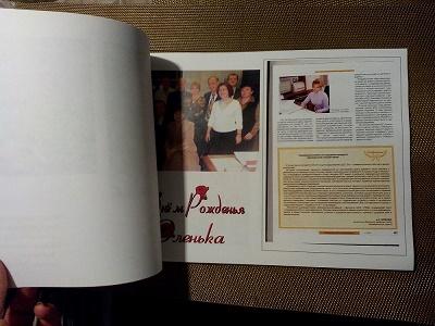 Как выполнить фотоальбом к юбилею своими руками