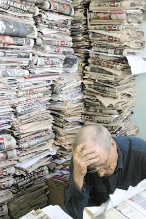Поиск публикаций