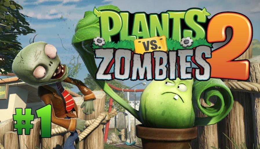 Прекрасный сад для защиты от зомби