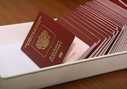 Как оформить заграничный паспорт?