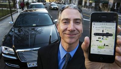 Как воспользоваться сервисом компании Uber. Удобное такси