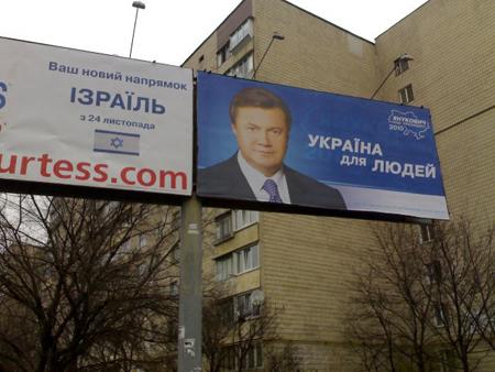 Лозунг депутата для предвыборной компании