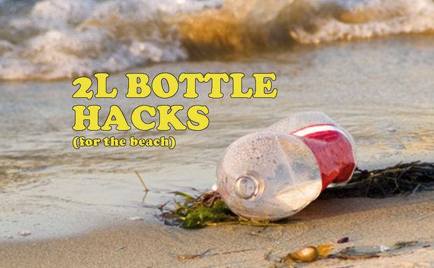Как использовать пластиковую бутылку в походе, на даче и в путешествии