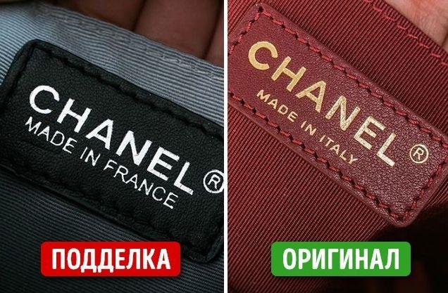 Как отличить дизайнерскую сумку от подделки?