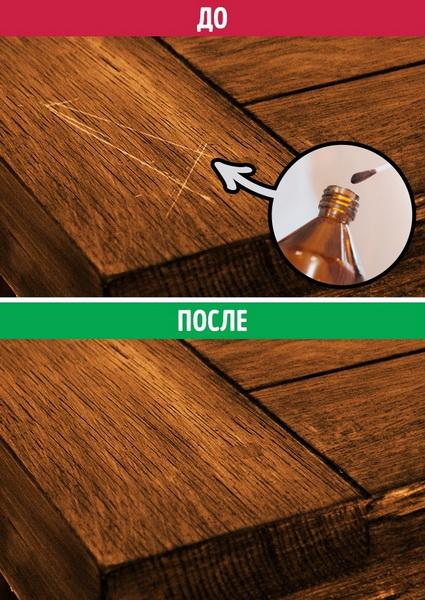 Как убрать царапины с любой поверхности в домашних условиях?