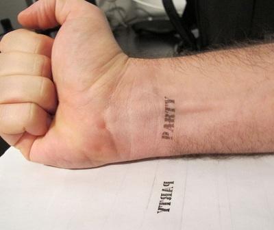 Как с помощью принтера сделать тату