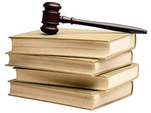 Просмотрите соответствующие законы