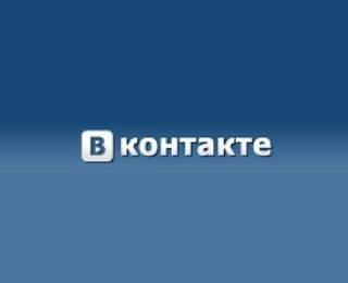 """Как поступить, если не получается зайти на сайт """"ВКонтакте""""?"""