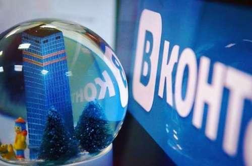 Как начать трансляцию ВКонтакте?