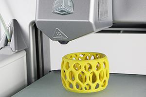 браслет, напечатанный на 3D принтере