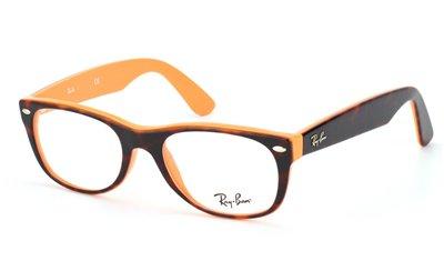 Как правильно выбрать очки Ray Ban для зрения