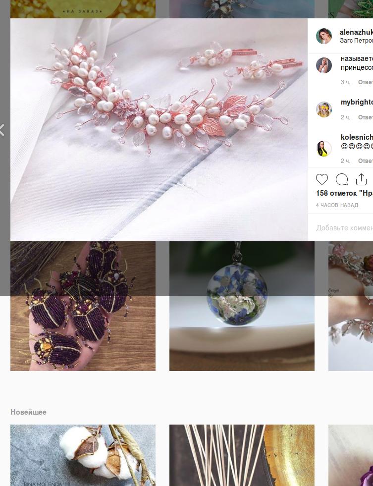 Как выйти в ТОП-10 Instagram-блогеров