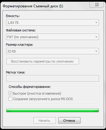 Как форматировать флешку